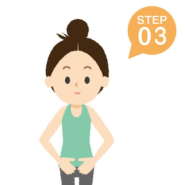 臍下丹田呼吸法の行い方 STEP3