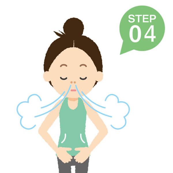 臍下丹田呼吸法の行い方 STEP4